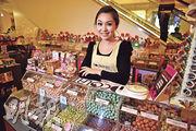 Chocolat-ier創辦人兼執行董事洪靜雲表示,租金高企,創業者要靠妙計才能突圍,例如她便放棄了地舖,專攻商場車仔檔與展會。(葉家豪攝)