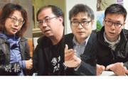 台灣野百合學運領袖﹕播種待收割 選票推變革