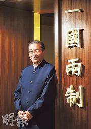 中華統一黨黨魁:李登輝是「皇民餘孽」