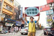 王浩宇認為,年輕人可以在藍綠陣營中扮演「關鍵少數」角色。(陳淑安攝)