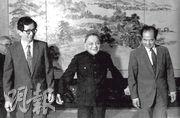 1987年5月,鄧小平(中)會見到訪的諾貝爾化學獎得主李遠哲(左)及物理學獎得主李政道(右)。(網上圖片)