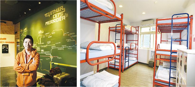 在台北開設旅店(右圖)的林維源(左圖)說,港人普遍心態焦慮,在旅途中會睇樓的只有港人。(陳淑安攝)
