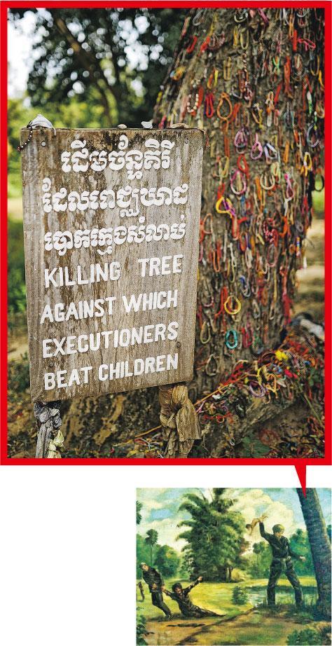 鍾屋殺人場中有一棵樹被稱為殺人樹(Killing Tree,上圖,胡景禧攝),據估計當年赤柬的劊子手是用手捉住嬰孩的雙腳、將他們的頭撼樹幹來殺死這些嬰孩(如下圖),旁邊就是一個埋着大量婦女兒童屍骨的大坑。