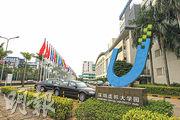 深圳市高新技術產業園區內設「虛擬大學園」,已有逾70間全國各地大學設立分部。(林俊源攝)