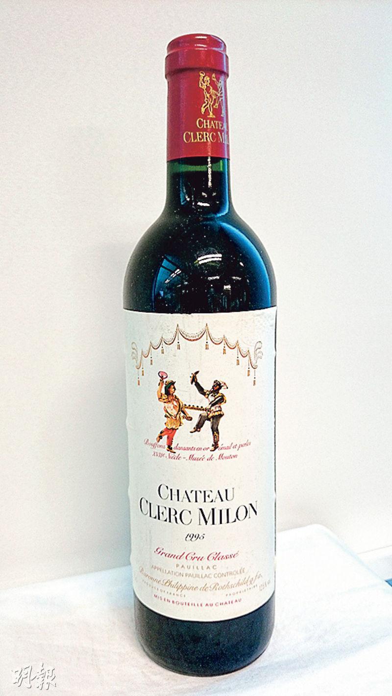 葡萄美酒 取悅芳心