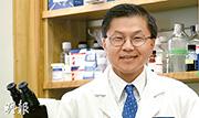 何大一在美國紐約洛克菲勒大學艾倫.戴蒙德愛滋病研究中心的實驗室,至今他已研究愛滋病長達30年。(受訪者提供)