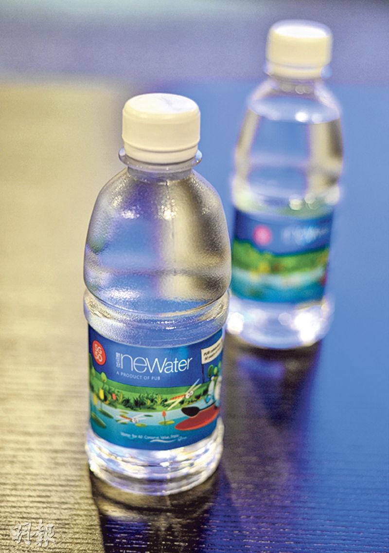 新加坡污水再造的「新生水」在旱季會注入水塘,再轉化為供應市民的食水。當局特別製造了一批樽裝新生水,作宣傳用途。(盧翊銘攝)