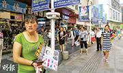深圳東門有不少女士手持簡單的單張推銷美容服務,緊追途人不放。(明報記者攝)