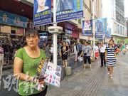 深圳東門有不少女士手持簡單的單張推銷美容服務,緊追途人不放。(鄧宗弘攝)