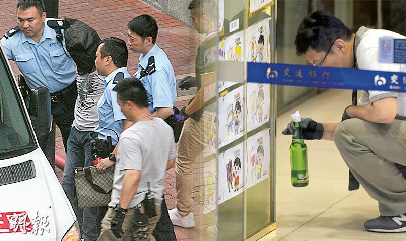 「輸咗300萬」  獨行賊挾持銀行9職員