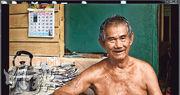 本報記者在走訪馬六甲時,巧遇一位曾經在馬六甲港口當挑夫的「咕哩」。他在1950年代便在馬六甲港口出賣勞力,見證港口由全盛轉衰的過程。(李澤彤攝)