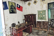 抗戰時期軍政部第二俘虜收容所的教官室,仍保持70多年前的舊貌。(楊柳攝)