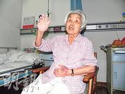90歲香港婆婆:抗日無悔無憾  12歲組抗戰合唱團  17歲入游擊隊