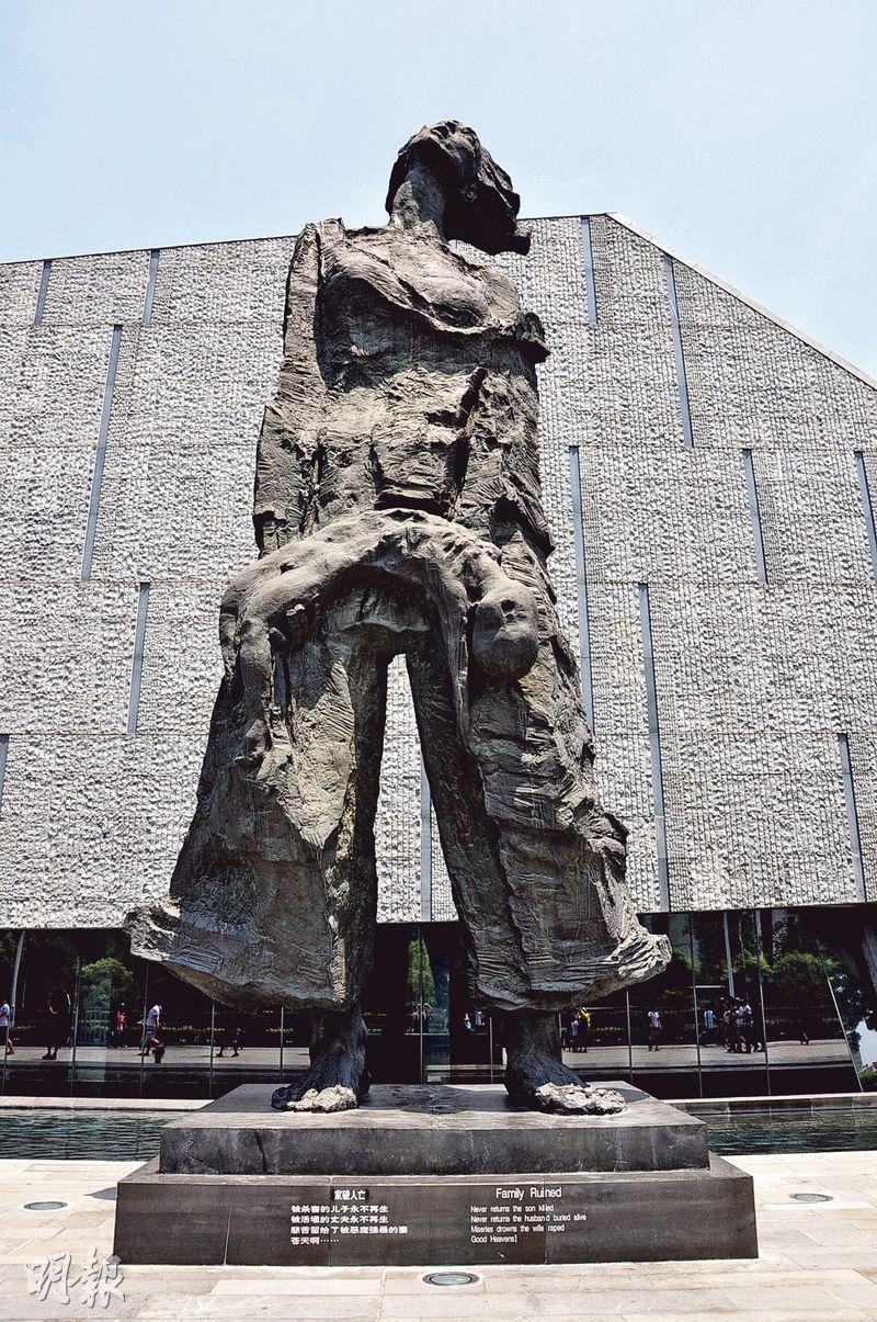 南京大屠殺紀念館門口矗立着一座高十多米高的雕像《家破人亡》,是紀念館的標誌。(楊立贇攝)