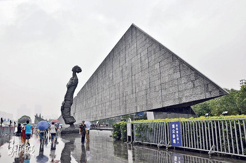 南京大屠殺紀念館