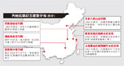 抗戰冷知識:國軍戰機「押送」日軍  湖南機場遞降書