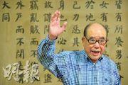 曾參與抗戰和國共內戰、當過台灣國防部長的陸軍一級上將郝柏村,呼籲習近平等大陸新一代領導人敞開胸襟、放眼世界,讓抗日戰爭的真相代代相傳。(鄧宗弘攝)
