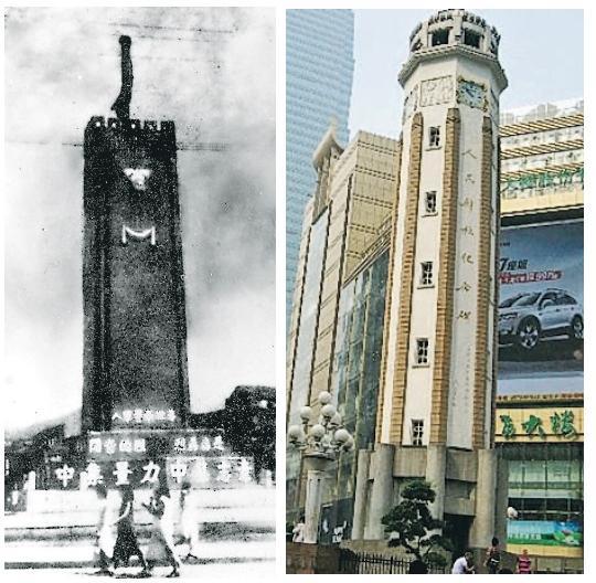 有「精神堡壘」之稱的重慶抗日勝利紀念碑(左),在1949年後被拆毁,在原址改建成現今市中心的重慶解放碑(右)。(網上圖片)