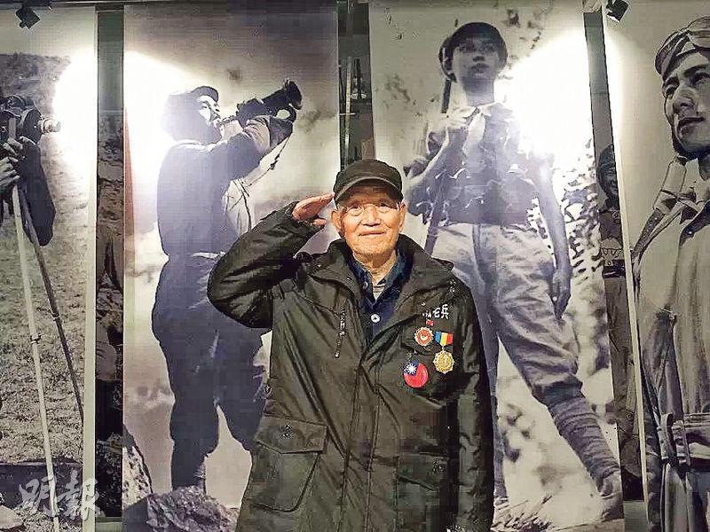 國軍老兵王文在歷次政治運動中都成為箭靶,從未享受到榮譽和關愛。(受訪者提供)