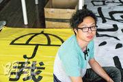 雨傘運動視覺庫存發言人黃宇軒表示,因缺乏人手及資源,在收集及儲存各展品時遇到困難,最終收集到近380件展品,包括「我要真普選」的條幅。(周智堅攝)