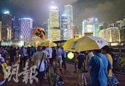百人黃花燈鳩嗚到政總 9‧28周年 反佔中辦遊行促「踢走泛民」