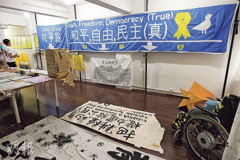 模仿路牌製成的「抗爭路」大型橫幅,曾掛在金鐘海富天橋近兩個月,是這次展覽中最具價值的展品之一。(李紹昌攝)