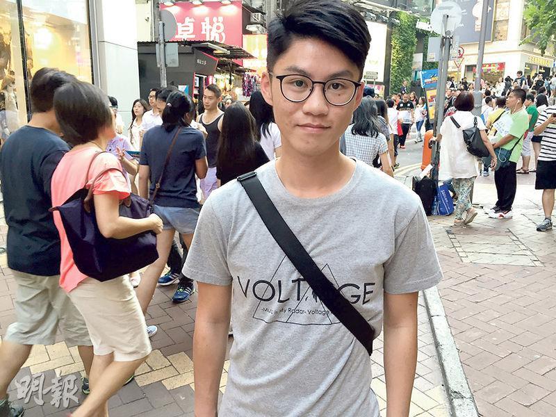 讀大學二年級的陳先生上年參與佔領,他說今年身邊的人打算紀念的氣氛不濃厚,自己亦沒意欲前往,因集會並沒有「要爭取什麼」。(王丹麟攝)