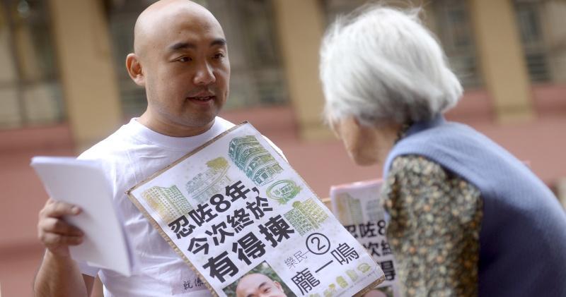 龐一鳴(左)「空降」九龍城樂民選區,阻止另一候選人自動當選。(黃志東攝)