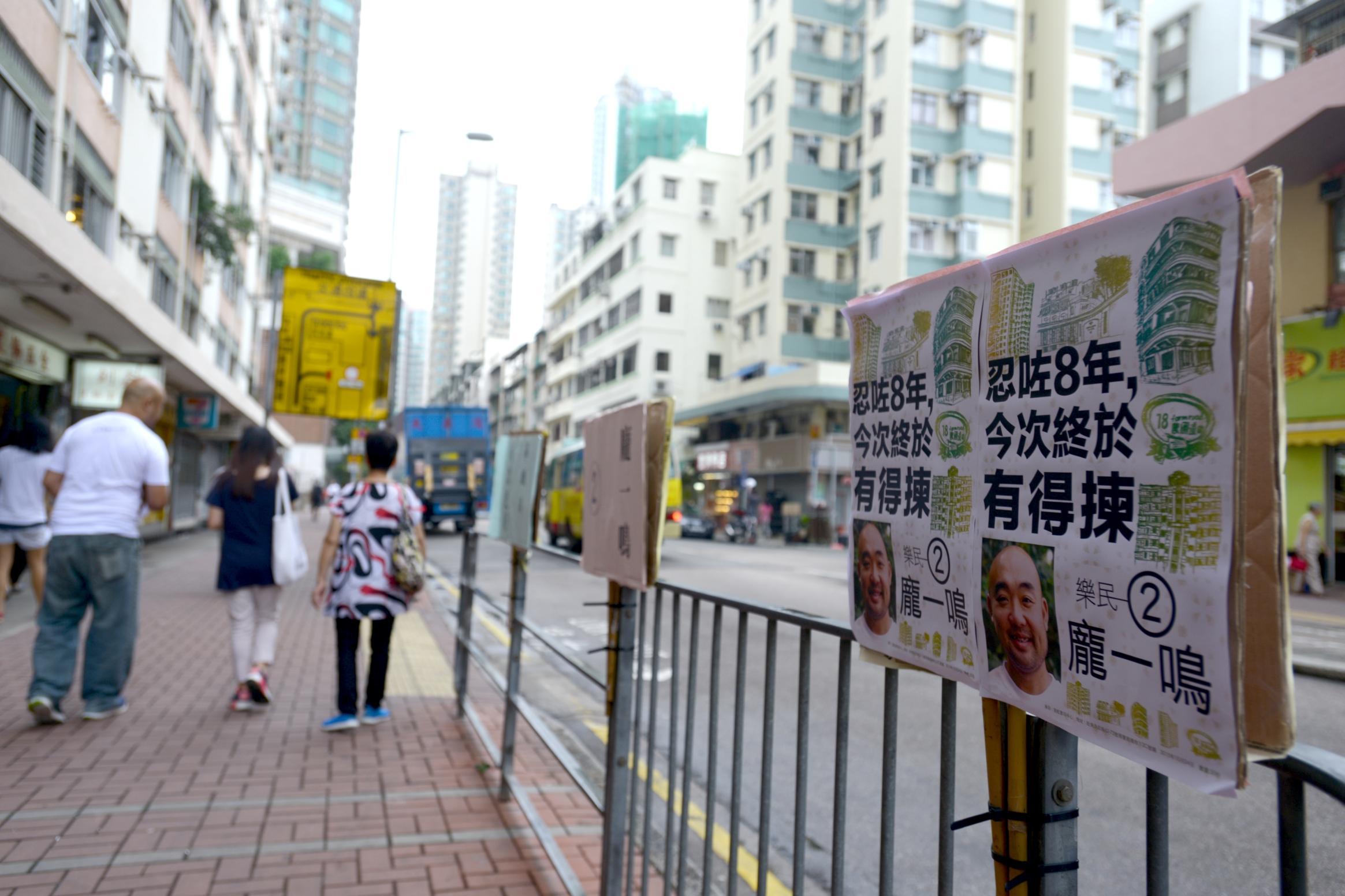 區內居民大多希望今次有票可投。(黃志東攝)