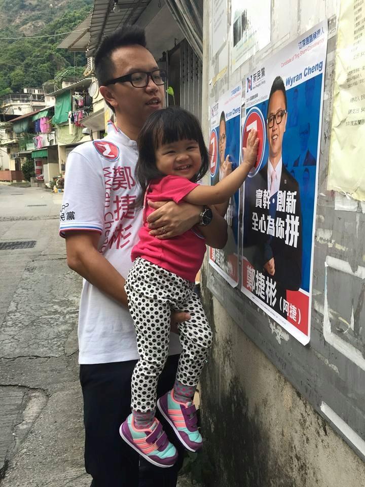 鄭捷彬稱,在這地區已工作一年半,是眾候選人中時間最長。(網上圖片)