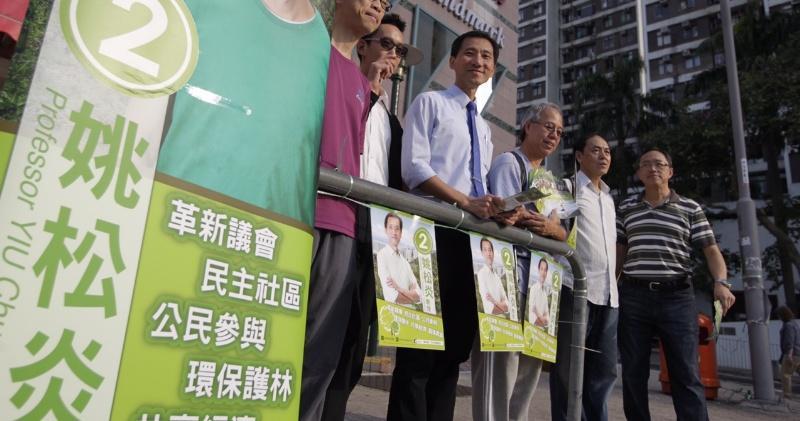 居於置富十多年的姚松炎(右四)首次參選區議會,把「公民提名,必不可少」的理念引入區議會選舉,得到300名選民支持參選。(郭慶輝攝)