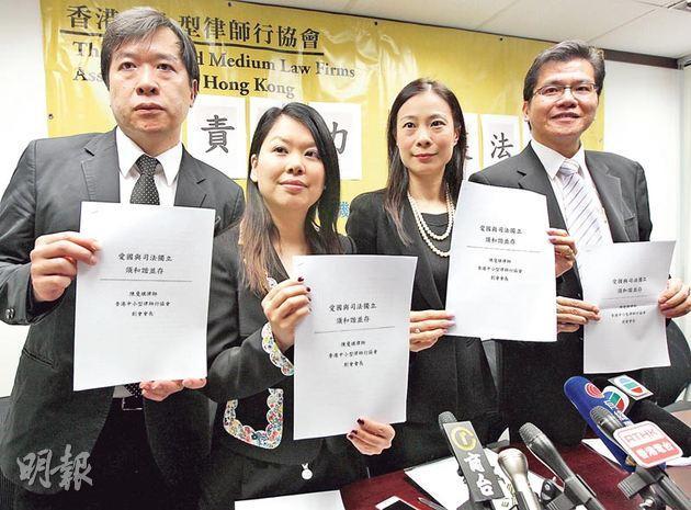 身兼香港中小型律師行協會副會長的盧懿杏(左二),曾開記者會回應白皮書,指《基本法》表述的愛國情操與司法獨立並無衝突。(明報資料圖片)