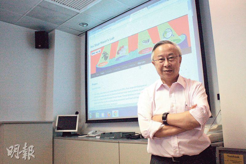 中大生命科學院教授關海山今年在政府資助下創業,推出腸道微生物組測序及分析,協助肥胖人士管理體重。(楊立贇攝)