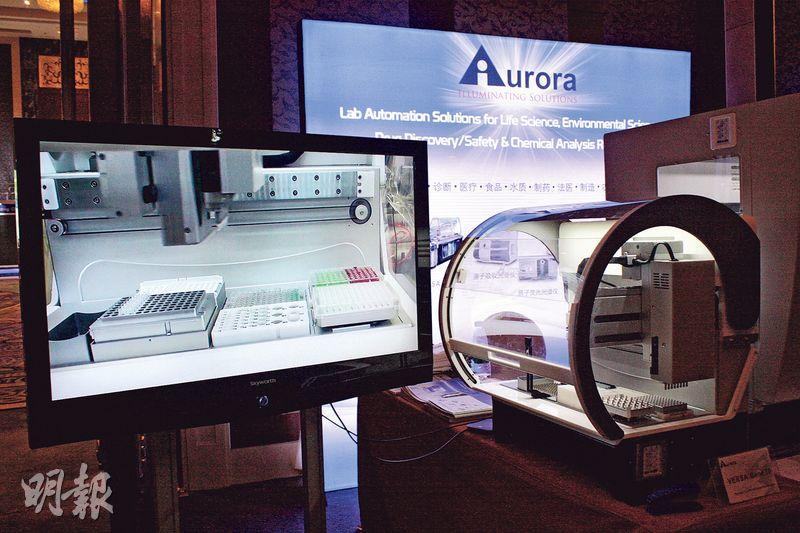 圖為歐羅拉生物科技公司的自動化液體處理工作站,用於DNA提取純化和長度選擇等,這間總部位於加拿大的公司,將工廠設在廣東佛山。(楊立贇攝)