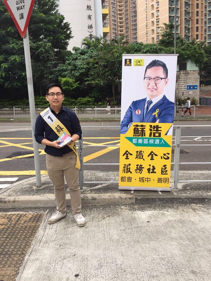蘇浩密密落區宣傳,曾遇孫柏文,兩位候選人都形容是次選舉屬「君子之爭」。(蘇浩提供圖片)