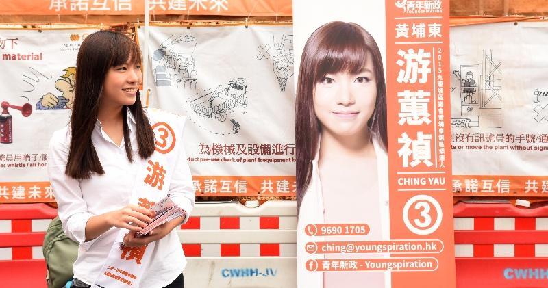 20出頭的青年新政游蕙禎,因為娟好的外表,而吸引不少目光,但她表示,外貌未有助她更容易贏得選民支持,街坊都是著重她的能力和政綱。(陳淑安攝)