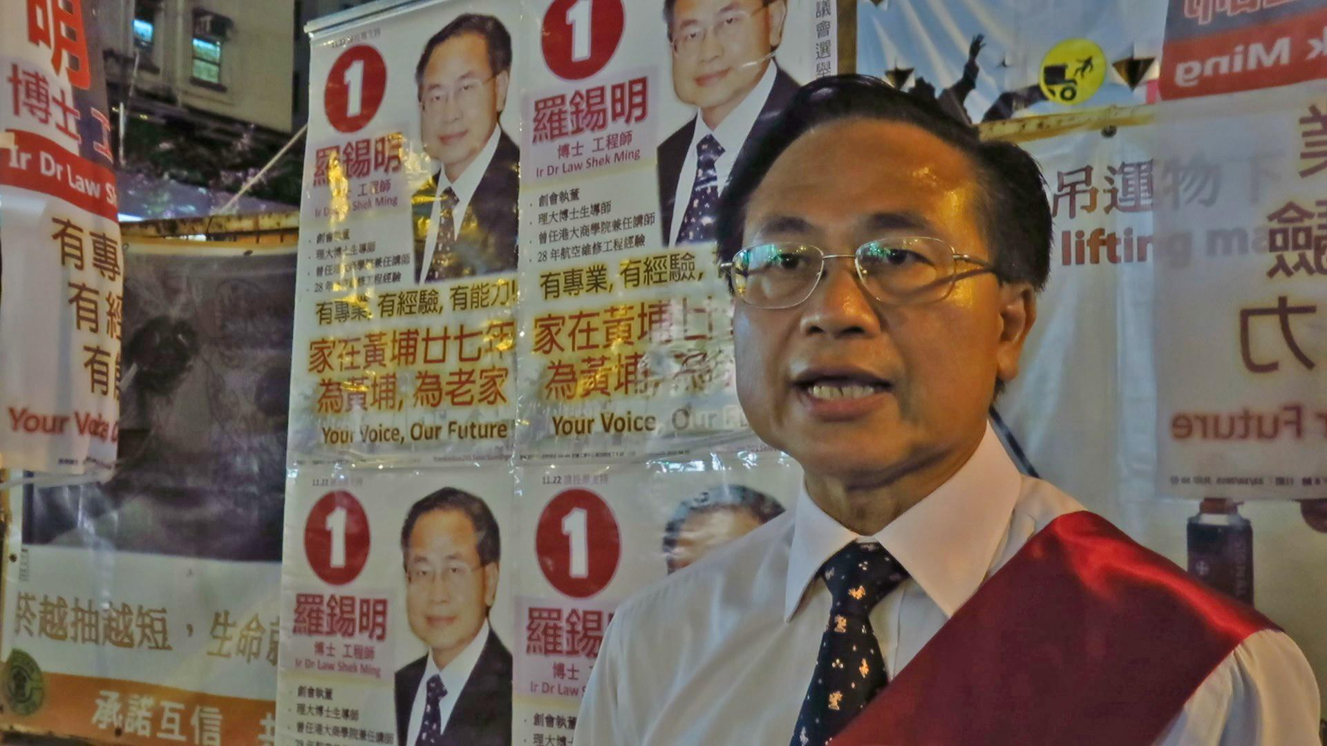 獨立候選人羅錫明為工程師,認為自己憑27年住黃埔的經驗,更能為街坊發聲。