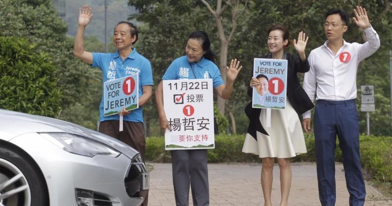 楊哲安(右一)是上屆政府的教育局政治助理,去年在薄扶林開展地區工作,得到父母與妻女的全力支持。(郭慶輝攝)