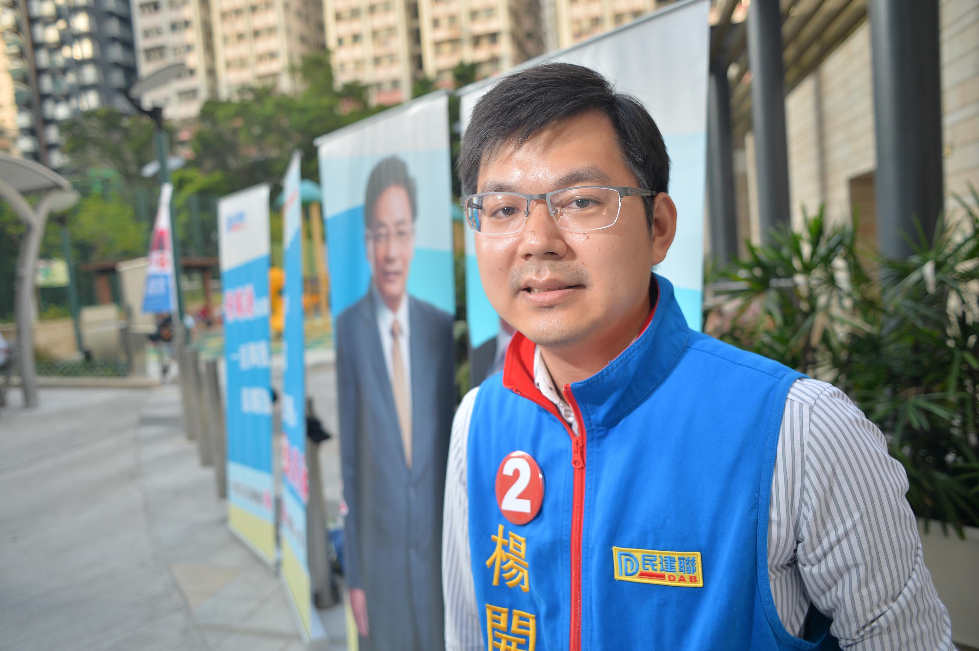 31歲的楊開永大學畢業就任曾鈺成的議員助理,他表示,欣賞民建聯到社區做實事的作風。(蘇智鑫攝)