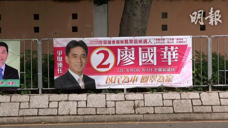 鳳翠區候選人廖國華,是自由黨成員,今年爭取連任。(劉嘉裕攝)