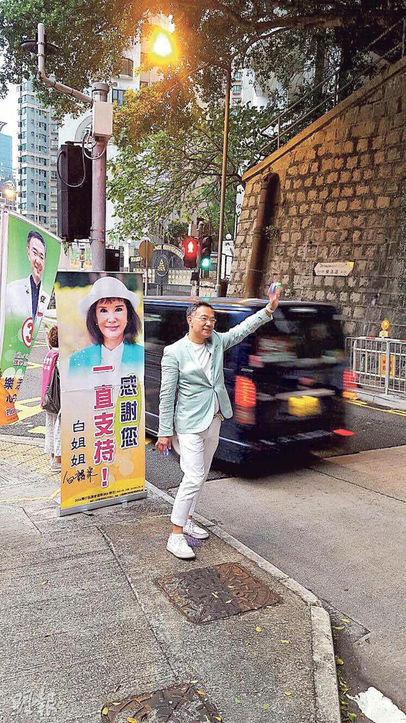 立法會議員謝偉俊代妻子白韻琹「出征」灣仔樂活選區,他昨在街頭擺了約兩小時街站拉票便收隊。(謝偉俊提供)