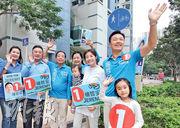 薄扶林候選人自由黨楊哲安(右一)大打溫情牌,昨日全家總動員助選。父親楊孝華(左三)、母親(左四)、太太張新悅(右二)帶同女兒到場支持。(林俊源攝)