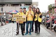 在「太陽花」學運後崛起的新政黨「時代力量」發展迅速,支持者以青年為主。(網上圖片)