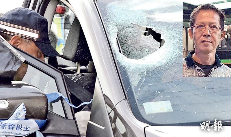 飛石破車窗  擊斃退休警  未知來源  重4公斤