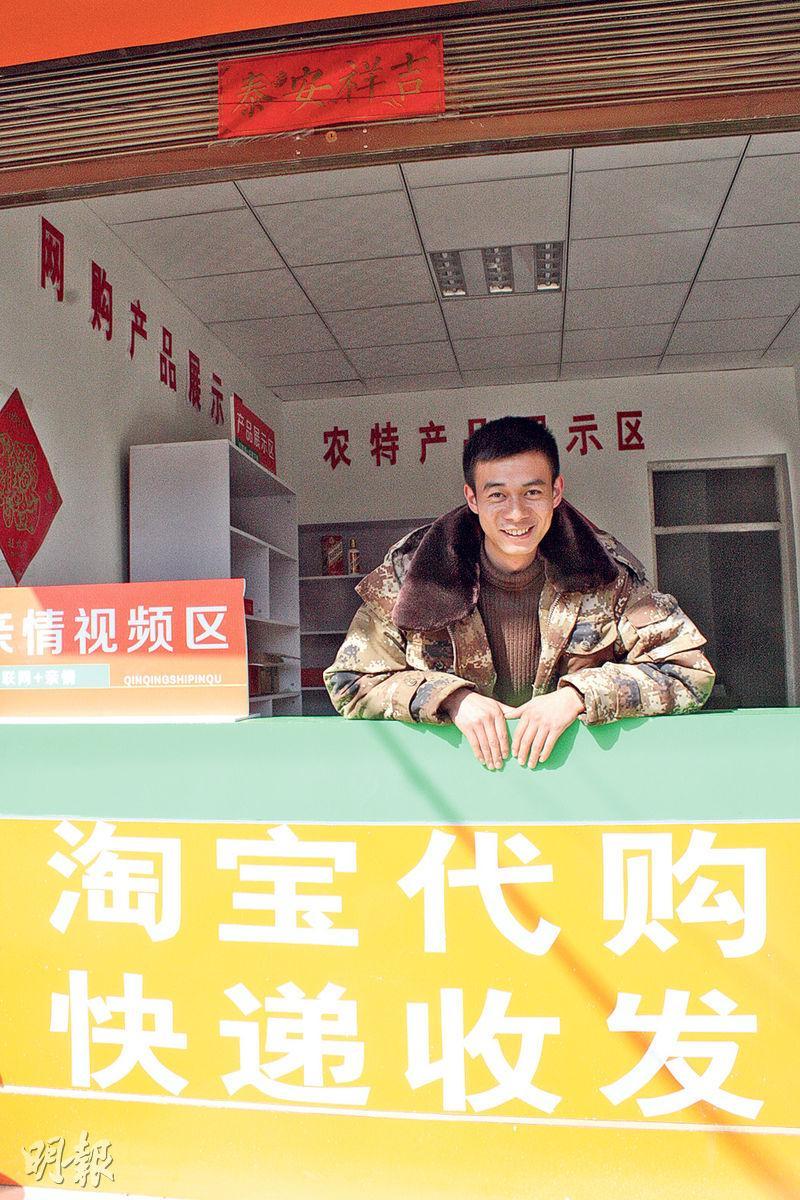 威寧縣小海村青年趙海做起農村淘寶合伙人,為村民在網上代買代賣,他深信「村淘」是未來大趨勢。(楊立贇攝)