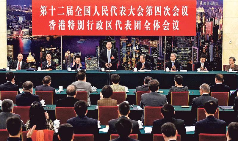 張德江:泛政治化街頭暴力非港之福  籲把握十三五 「時不再來」