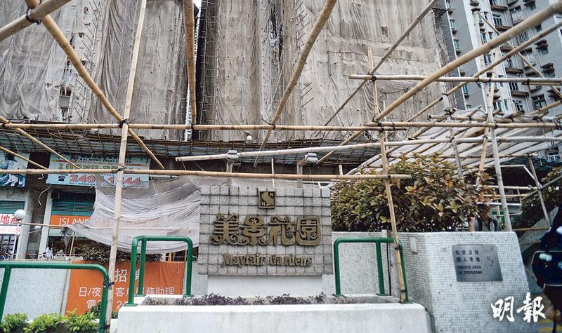 承建商除牌 兩屋苑大維修恐爛尾 美景花園景明苑下周須停工 3000戶受影響