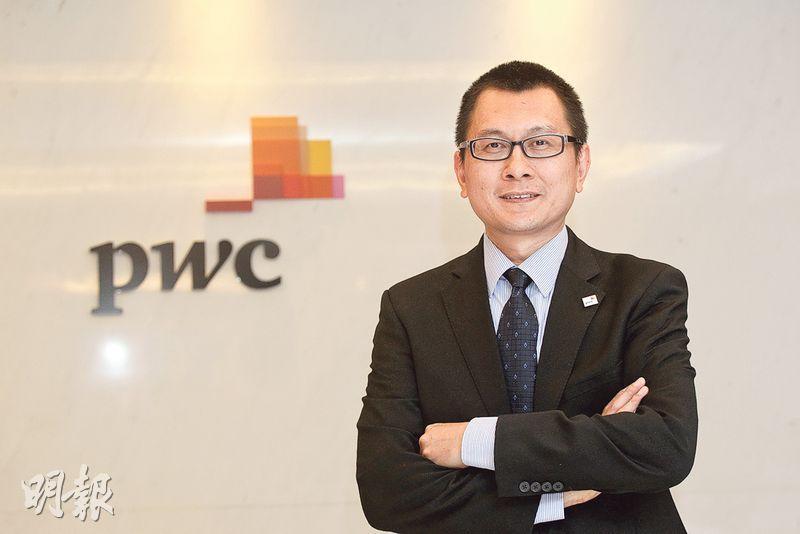 羅兵咸永道南中國及香港地區購併交易服務市場主管合伙人葉偉奇表示,與5年前相比,公司去年由併購業務帶來的收入「翻了一番」。(李紹昌攝)