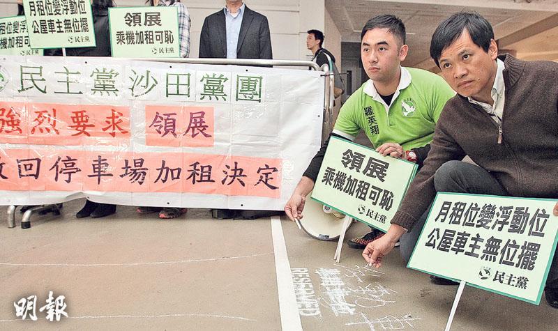 房會發律師信  促廣田新業主停收管理費 友文向非牟利機構提新租約 年期不一