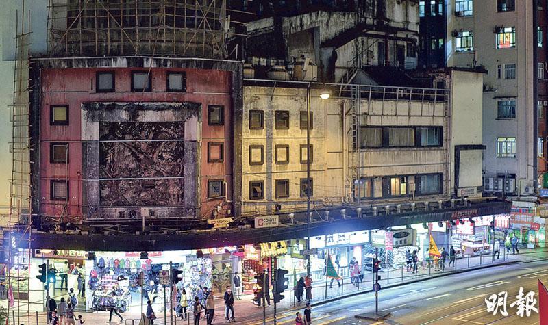 皇都戲院倡列3級建築 專家指太低 評審成員﹕戲院元素已失